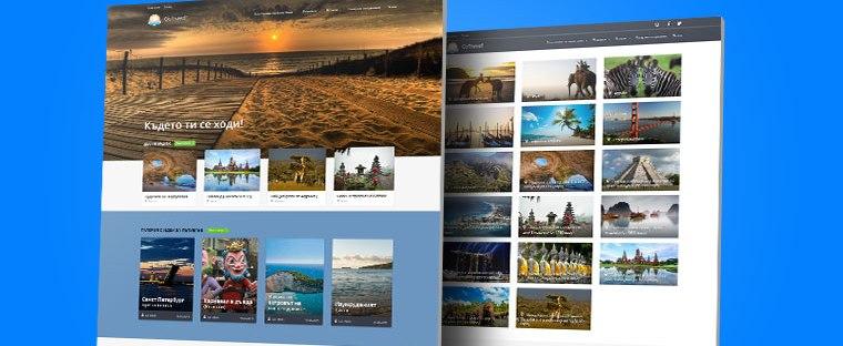 Sở hữu website du lịch chuyên nghiệp